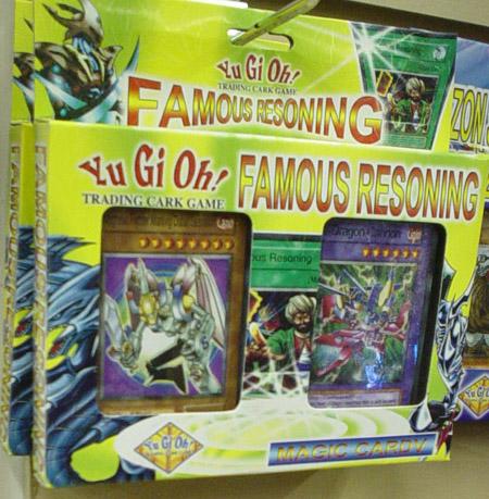 http://dorkdroppings.com/images/flea/mar04/carkgame.jpg